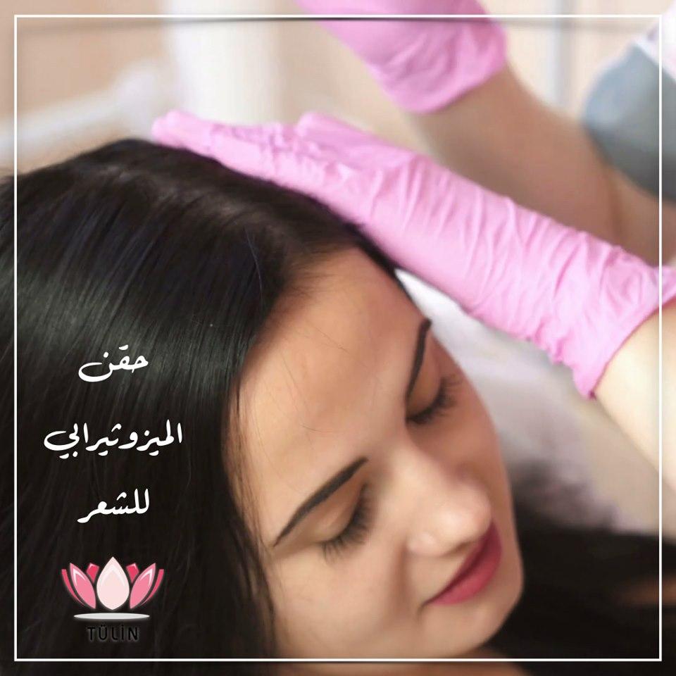 العلاج بالميزوثيرابي